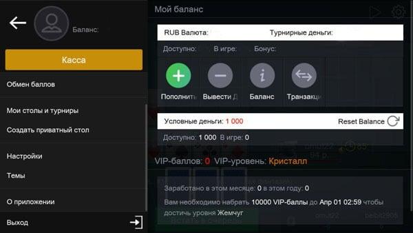 Проверить билет русское лото видео тираж 1070