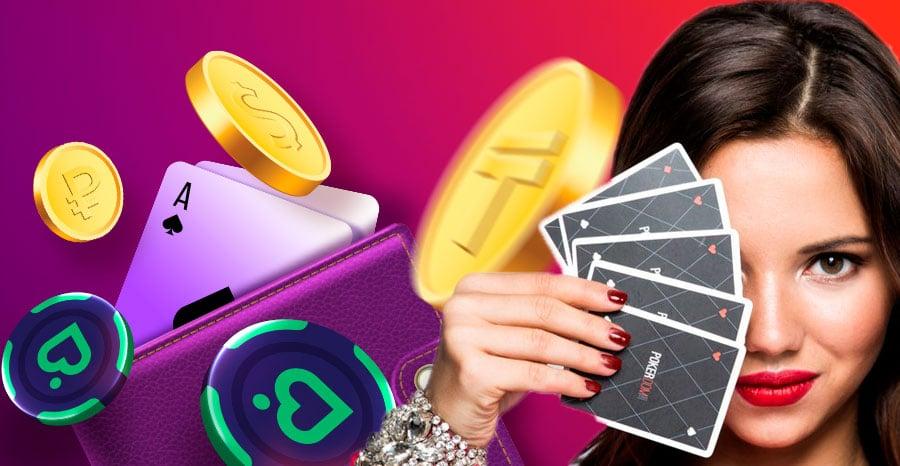 2 апреля Pokerdom проведет масштабное обновление программы лояльности