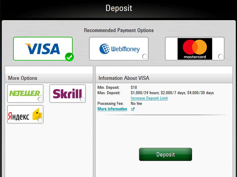 произвести пополнение счета pokerstars