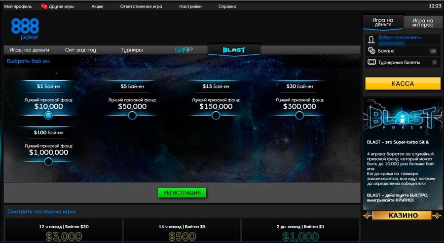 играть в браузере в 888покер