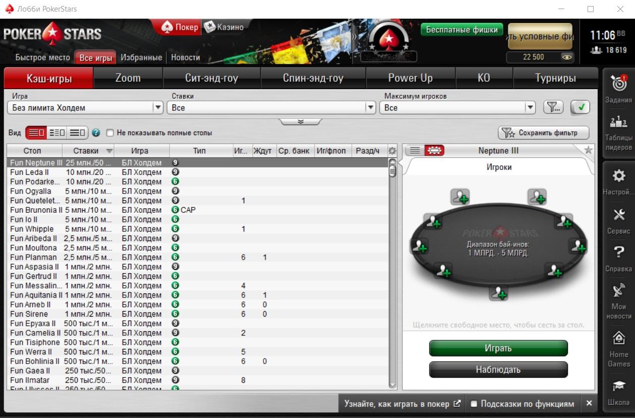 Условные фишки на покер старс