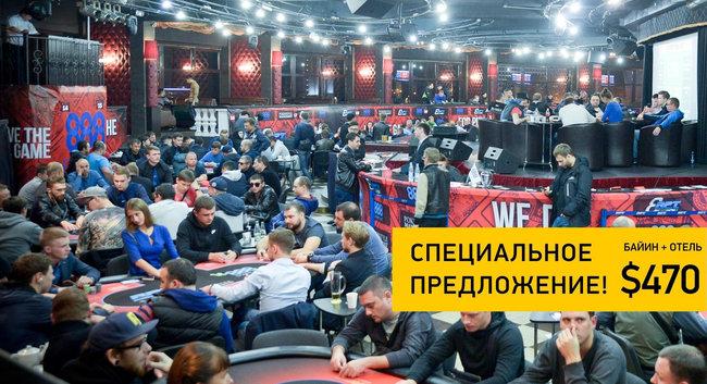 готовые пакеты на русский покерный турнир