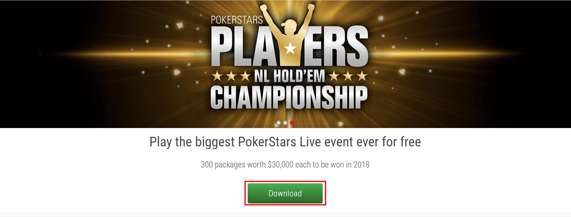 скачать клиент покерного рума pokerstars