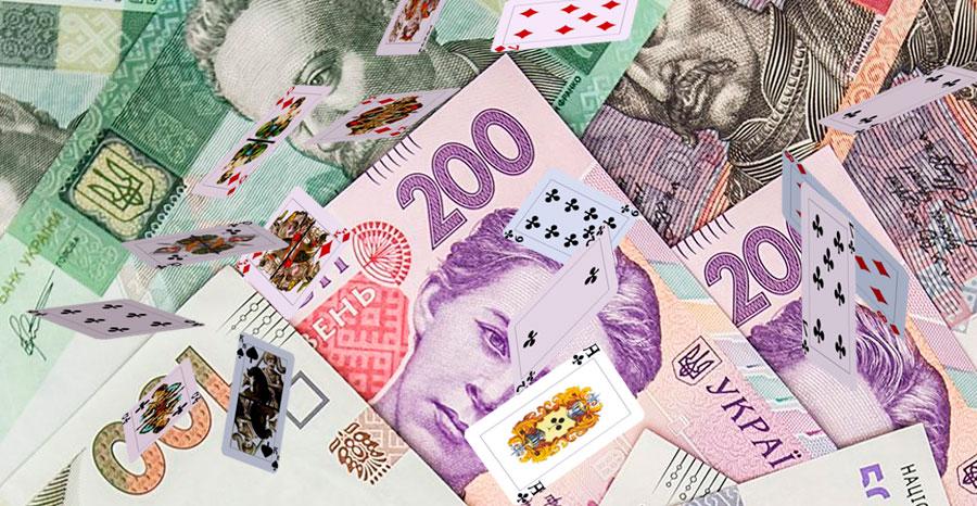 Как играть в покер на гривны?