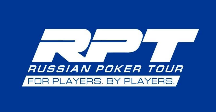 Русский покерный тур: история турнира, правила участия и география