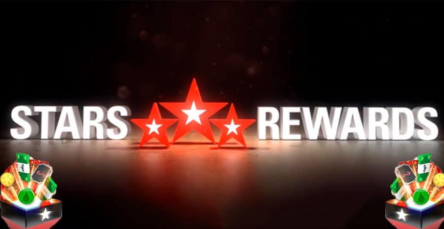 программа лояльности Star Rewards