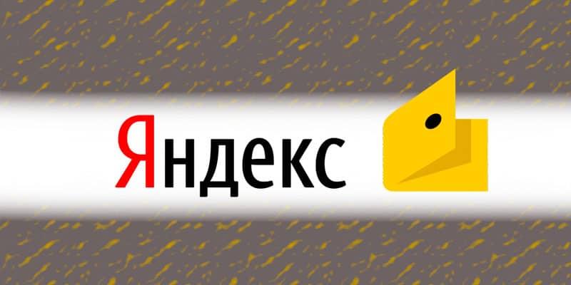Яндекс Деньги: как пополнить счет в руме